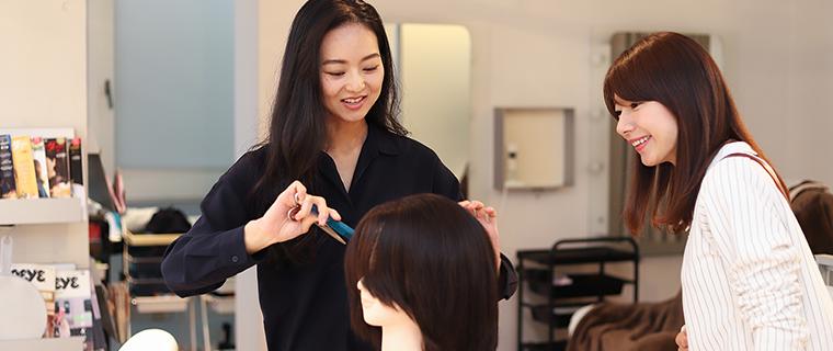訪問理美容師養成スクール